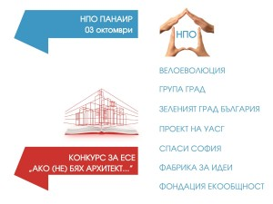 Presentation_17_sept_006