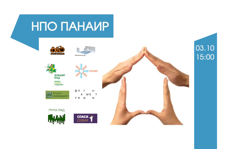 Presentation_17_sept_0051111